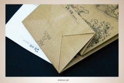 sacolas-em-papel-ecokraft-A&C-5-(Medium)